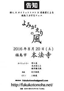 5.2 よみがえりの風 (Unicode エンコードの競合)