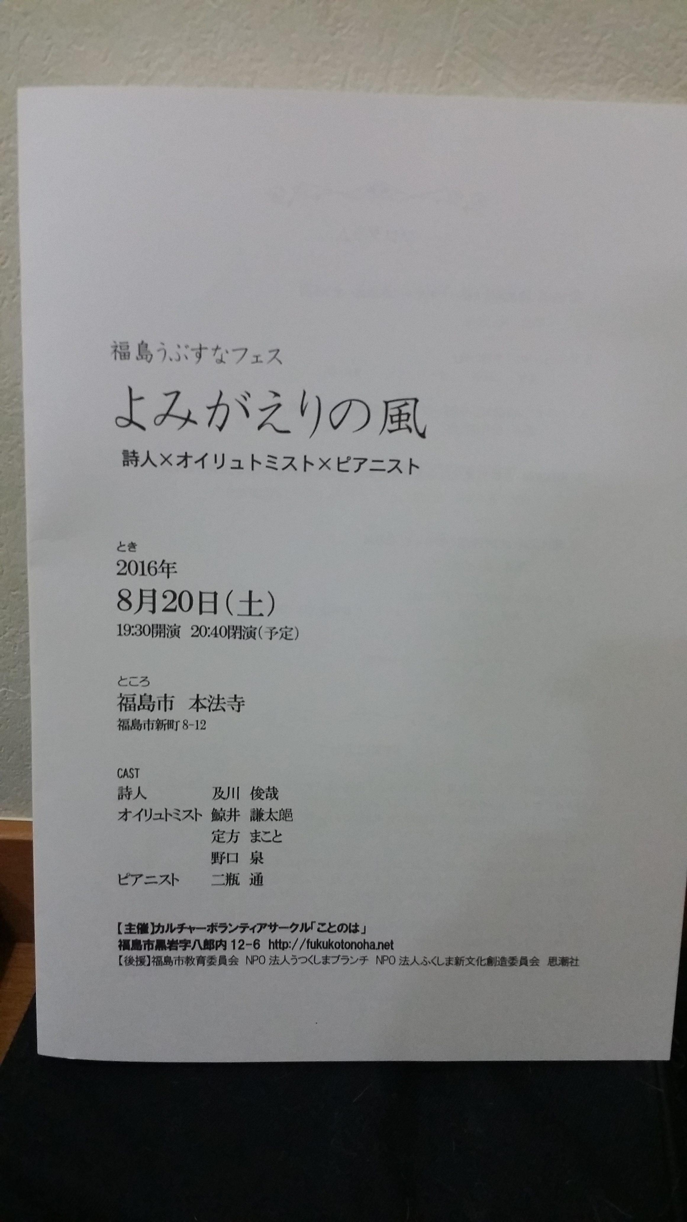 20160818_213523